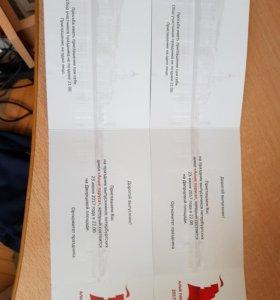 Билеты на Алые Паруса 2017