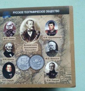 Монета в альбомчике