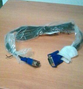 Кабель VGA новый