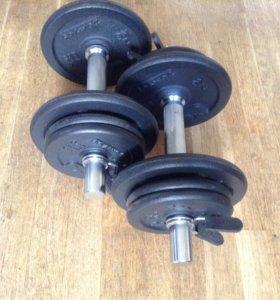 Гантели 2х10 кг
