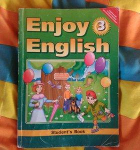 Учебник по английскому за 3 класс