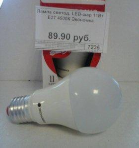Лампа светодиод Led-шар 11Вт Е27 4500К Экономка