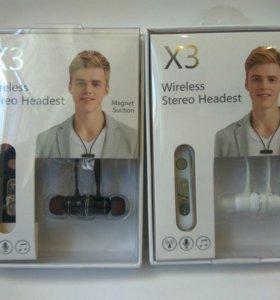 Беспроводные наушники Wireless X3