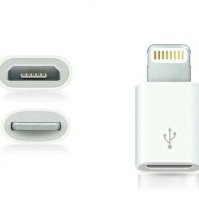 Переходник 8 pin - micro usb для телефона айфона i