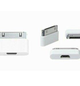 Переходник 30 pin - micro usb для телефона айфона
