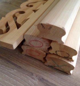 Поручень деревянный (перила) 3м. Остатки.