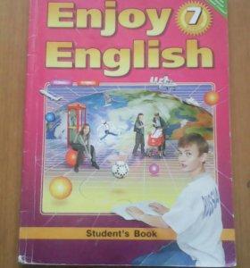 Учебник английзкого языка за 7 класс