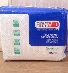 Подгузники для взрослых FirstAID