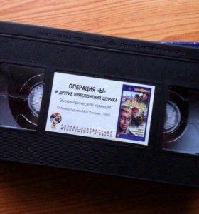VHS Операция Ы