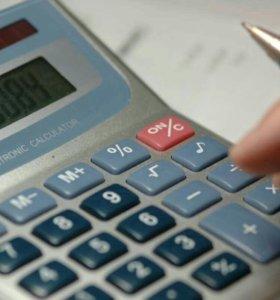 Услуги бухгалтера для ИП ООО