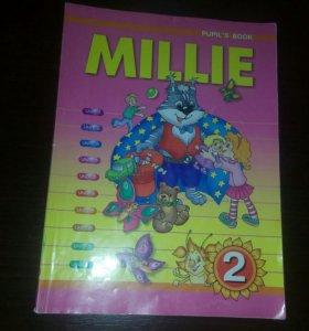 """Учебник по английскому языку (MILLIE) """"Азарова С.."""