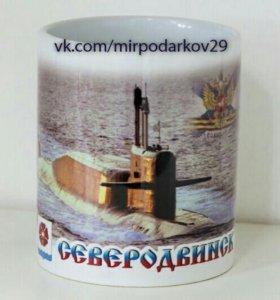 """Кружка """"Северодвинск"""", фотоколлаж. Новая."""