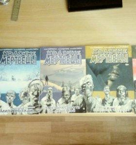 Комиксы ходячие мертвецы 1-5 том