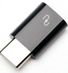 Адаптер Xiaomi Micro USB/USB Type-C