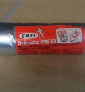 Клей Герметик Emfimastic PMS 60 1компонентный