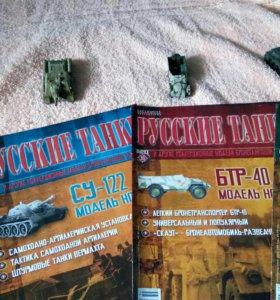 Коллекционные танки