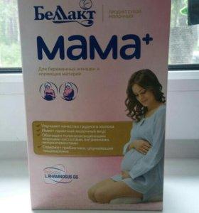 Смесь для кормящих матерей