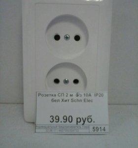 Розетка СП 2м б/з 10А IP20 бел Schneider Electric