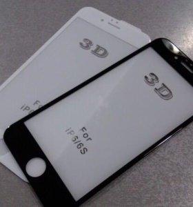 3D Стекло на iPhone