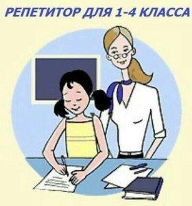 Английский язык. Подготовка к школе. ДЗ