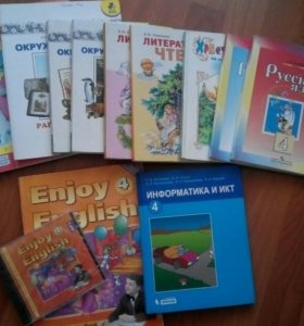 Учебники 1-6 класс бу