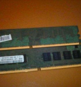 Оперативная память 2 штуки на 1 гб DDR2
