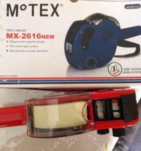 Этикет-пистолет MOTEX MX-2616