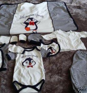 Новый набор для новорожденных