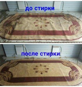 Стирка ковров и напольных покрытий