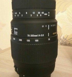 Sigma APO 70-300mm F4-5.6 DG MACRO