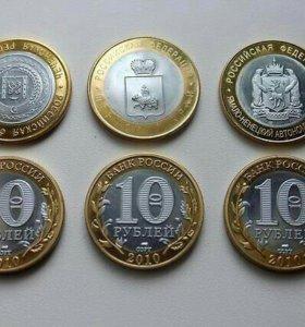 Копии монет ЧЯП