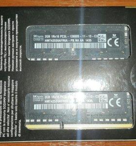 Оперативная памя Hynix DDR3 1600 SO-dimm 2Gb