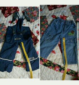 Детские джинсы и комбинезоны