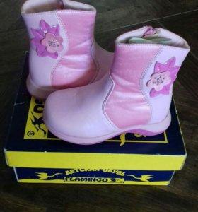 Сапожки детские для девочки
