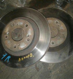 Тормозные диски передние хонда аккорд 7 за 2