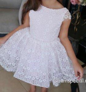 Платье на принцессу.