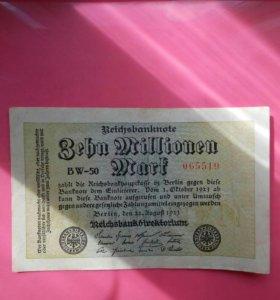 10 миллионов марок 1923 г. Германии.
