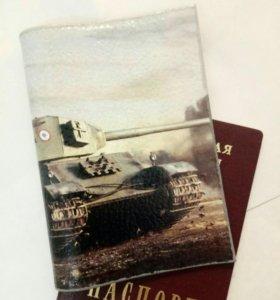 Обложки на документы,паспорт,водительское удост.
