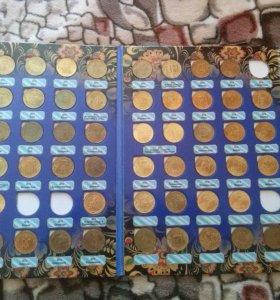 Альбом с юбилейными монетами