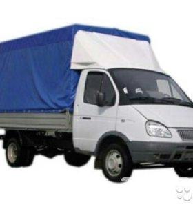 Продам Газ-33023