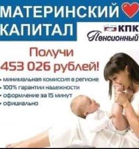 Материнский