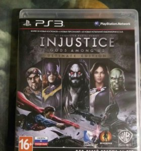 Injustice Gods among us ULTIMATE EDITION для PS3