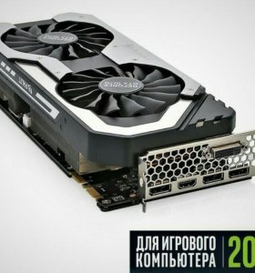Palit SUPER JETSTREAM GTX 1070 8GB