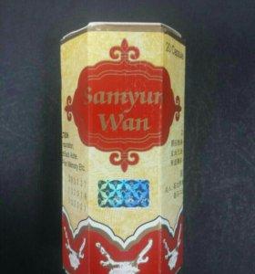 Samyun Wan для массы