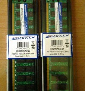 Память DDR 2 4G для AMD за обе 1800 руб.