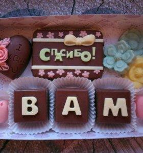 Шоколадный набор СПАСИБО, 330г