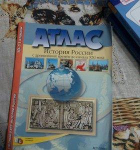 Атлас ,история россии