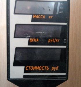 Весы ВР-05МС-15/2-АВР