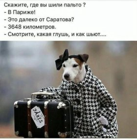 Авиабилеты, Ж/д билеты