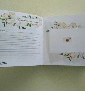 Книги пожеланий, фотоальбомы ручной работы